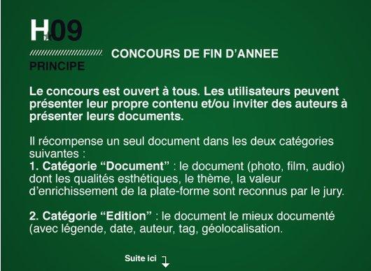 CONCOURS 2009 - Principe