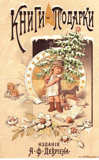 Joyeux Noël, d'un autre temps, d'un autre pays....