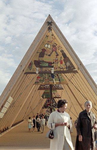 Lausanne, expo 1964. La voie Suisse