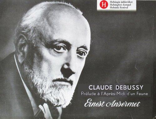 Claude Debussy, Prélude à l'Après-Midi d'un Faune, Orchestre Symphonique de la Radio Finlandaise, Ernest Ansermet, 1963